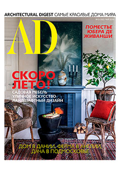 Architectural digest. США